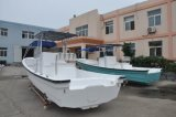 Venda a pouca distância do mar do iate do barco de pesca da fibra de vidro de Liya 7.6m