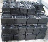 батарея автомобиля 12V Mf автоматическая свинцовокислотная