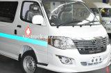 Kinglong Rhd Hiase Ambulancia de Emergencia Mini Van Xmq5030 Xjh