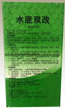 Sacchetto/sacco tessuti pp della plastica di stampa della pellicola di BOPP per alimentazione