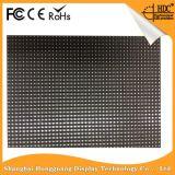 Высокая степень надежности дизайна моды цветной открытый P РП3.91 LED светодиодная панель с видео