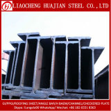 建物のためのA36材料Hの鋼鉄の梁