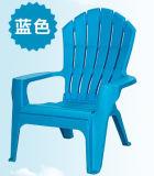 신식에 있는 플라스틱 비치용 의자를 위해 도매