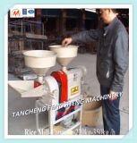 многофункциональный совмещенный филировать риса 6n80-F21 & мозоли и машина Crushng