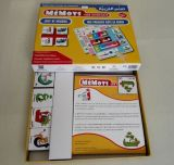 서류상 카드 놀이 부지깽이를 인쇄하는 광고 Cmyk
