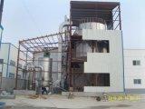 高速遠心分離機の噴霧乾燥器(LPG)