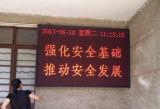 P10赤いカラーLED連続したメッセージ表示