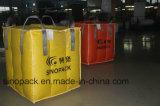 高品質の大きい袋