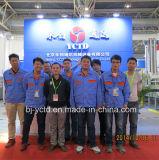 Напиток автоматической подгонке упаковочные машины (Пекин YCTD)