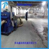 Máquina de sopro elevada da superfície de estrada da maneira pelo coletor de poeira