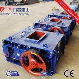 Triturador de rolete duplo industrial de equipamentos de construção do triturador de Rolo