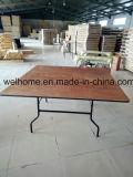 高品質の宴会ホールのための木の折りたたみ式テーブル