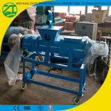 手回し締め機の機械または牛またはブタまたは鶏または牛肥料の無駄の螺線形の固体液体の分離器を排水しなさい