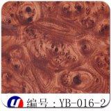 Yingcaiの木製の穀物の水溶性のフィルム