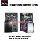 증폭기 (AMP-0804)