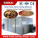 野菜処理機械またはタマネギのショウガの乾燥機械