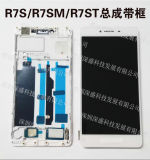Tela de toque LCD do telefone móvel para o conjunto do digitador da tela de toque do indicador de Oppo R7s