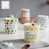 Disegno di /Own delle tazze di caffè della porcellana/marchio dell'azienda/corpo bianco
