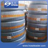 PVC 나선형 철강선 강화된 호스