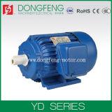 Ventilador de la serie de la yarda que refresca el motor eléctrico de alta velocidad trifásico