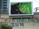 P7.62 Outdoor pleine couleur LED fixe le panneau Affichage de publicité