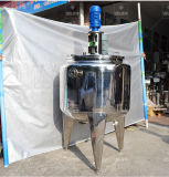 表面クリームのための混合リアクターをかき混ぜているベストセラー