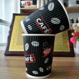 ふたが付いている使い捨て可能なカスタムロゴの倍のさざ波の壁12ozのペーパーコーヒーカップ