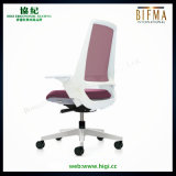 Business Fashion Leisure Ergonomic Grid Office Flesh