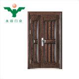 Zhejiang Yongjie fábrica de la puerta de entrada de la puerta de Toldo