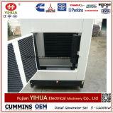 26квт/32.5ква бесшумный дизельный генератор с EPA двигатель Yanmar 4TNV98-ГПЭ (5-45квт/6.25-56.25 Ква)