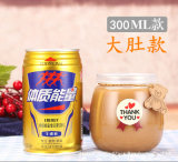 100ml 200 мл молока 300 мл/ стеклянная бутылка пудинг бачок/пудинг со стеклянным кувшином/техническим вазелином кольцо/йогурт кувшин блендера