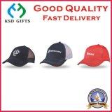 Выдвиженческая бейсбольная кепка для изготовленный на заказ конструкции логоса