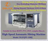 Máquina que raja automática de alta velocidad (DLFQW-1300J)