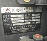 cargadora de ruedas usadas 5t con la cuchara tamaño 3.0 Precio barato para la venta