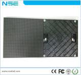Настенный светодиодный модуль для Cube, Cyclinder, колонок
