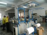 博士のCap Making Machine生産ライン