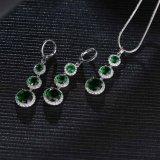 De in het groot Beste Vastgestelde Juwelen van de Gift van de Bevordering van de Juwelen van het Messing van de Manier van de Verkoop van de Kwaliteit Hete (552470922066)