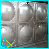 Eau en acier inoxydable réservoir d'eau du réservoir de stockage