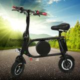 400Wの折る電気バイク
