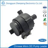 最上質12V DCの小型自動車電気水ポンプ
