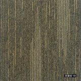 Azulejo de la oficina/del hotel/casero del calibrador de Zurich -1/12 de la alfombra de bucle de la pila del telar jacquar de la alfombra con el forro del Eco-Betún