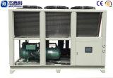 Refroidisseur d'eau refroidi par air de réfrigérateur de vis pour la machine en plastique d'injection