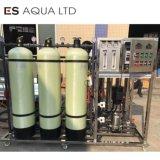 逆浸透の水処理システム機械