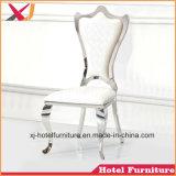연회를 위한 의자를 또는 결혼식 또는 대중음식점 또는 호텔 또는 사건 식사하는 스테인리스