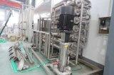 Remplissage automatique de la bouteille de jus de fruits de la machine pour les lignes de production