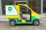 Электрическая миниая тележка гольфа груза поставки Van поставки