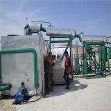 High-Efficiency überschüssiges Öl-Regeneration China-Zsa, zum des Schmierölfilters zu gründen