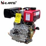 motor diesel 4HP con el eje de la cuerda de rosca (HR170F)