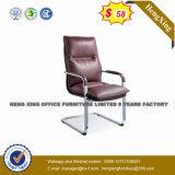 고품질 PU 가죽 회의 방문자 의자 (NS-8041C)