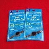 Kundenspezifischer Plastikmopp Pets USB-Kabel-Beutel für iPhone Zubehör